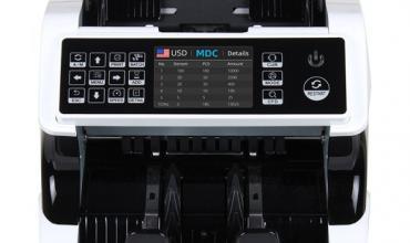 Счётчик-сумматор мультивалютный NATIVE NV-3110